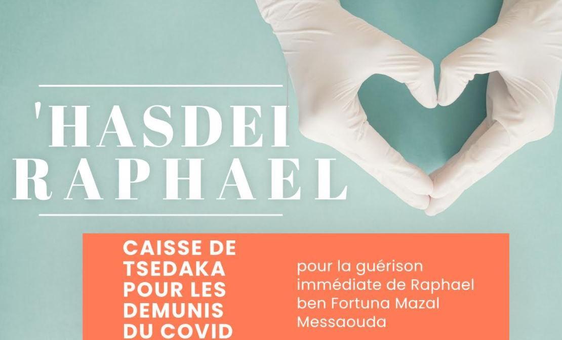 'Hasdei Raphael : Caisse de Tsédaka pour les Démunis du Covid-19 en Israël